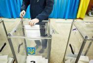 выборы северодонецк
