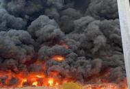 рынок горит