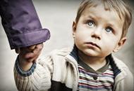 потерянный ребенок
