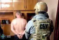 криминальный авторитет
