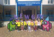 частная школа северодонецк