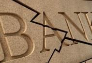банк ликвидация