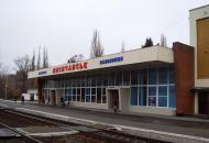 лисичанский жд вокзал