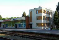 жд вокзал лисичанск