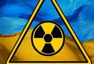 ядерный статус