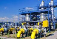 газ поставки