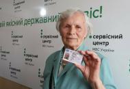 водитель бабушка