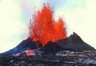 вулкан на гавайах