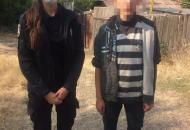 полиция разыскала пропавшего подростка