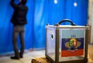 лнр-выборы