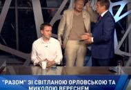 Мосийчук-Шахов