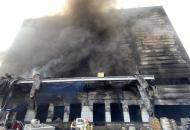 Южная Корея, пожар