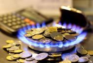 Лисичанск, цена на газ