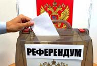 """""""Обнуление Путина"""""""