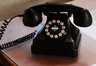 Украина, телефонная связь, тарифы