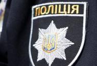 В Северодонецке обнаружен труп женщины- соцсети