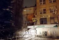 Новочеркасск, обрушение дома