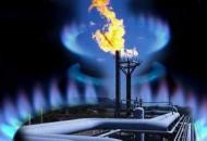 В Украине выросла цена на газ для населения