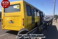 Киев, транспорт