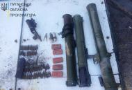 Опасная находка вСеверодонецке: обнаружен схрон с боеприпасами и взрывчаткой
