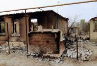 Компенсация пострадавшим от пожаров на Луганщине