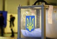 Повторные местные выборы проведутв четырех областях Украины
