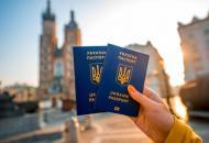 Украина подписала соглашение о безвизе еще с одним государством