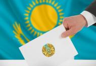 Казахстан, выборы президента