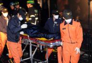 Южная Корея, взрыв на заводе