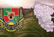 Луганская, рейтинг