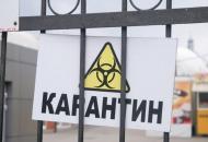 Карантин в Украине продлен до22 мая