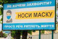 В Северодонецке и Меловом ужесточается карантин