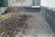 Харьков, самоубийство
