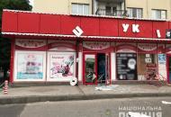 В Харьковевзорвали очередной банкомат