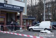 Ивано-Франковск, убийство