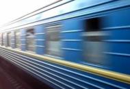 Под Днепром сошли с рельсов 2 поезда