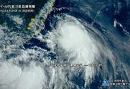 "В Китае бушует тайфун ""Хагупит"""