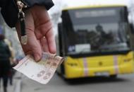 В Украине подорожал проезд в общественном транспорте