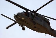 Венесуэла, крушение вертолета