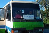 На Донбассе запустиличетыре новых маршрута социального транспорта