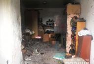 Ровенская, взрыв