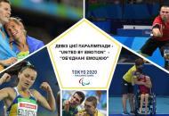 Украинские паралимпийцы завоевали первые медали