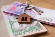 Налог на жилье в Украине