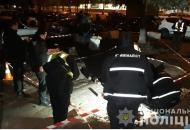 Киев, убийство