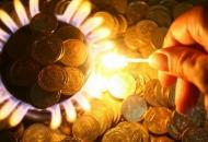 """Цены на газ в сентябре:""""Нафтогаз"""" опубликовал новые расценкина голубое топливо"""