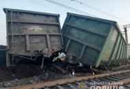 ВКривом Рогесошел с рельсовгрузовой поезд