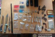 Харьков, наркотики