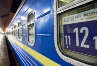 Из Киева отправился поезд в прифронтовую Авдеевку
