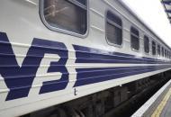 ВУкраине ряд поездоввыбились из графика