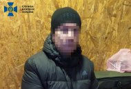 Северодонецк, СБУ